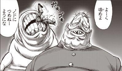 タンクトップマスター死亡!?