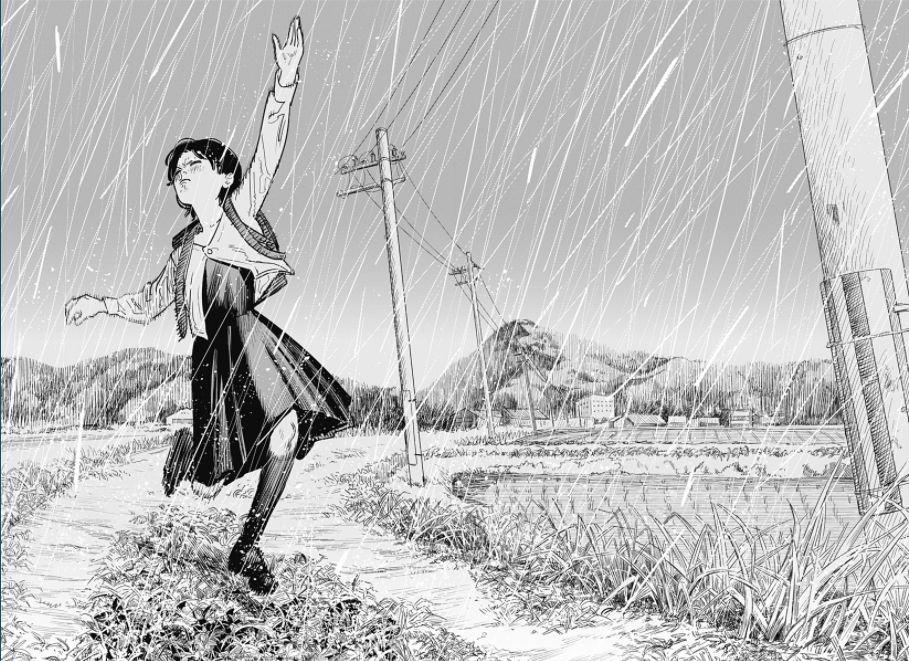 雨の中を嬉しそうに歩く藤野